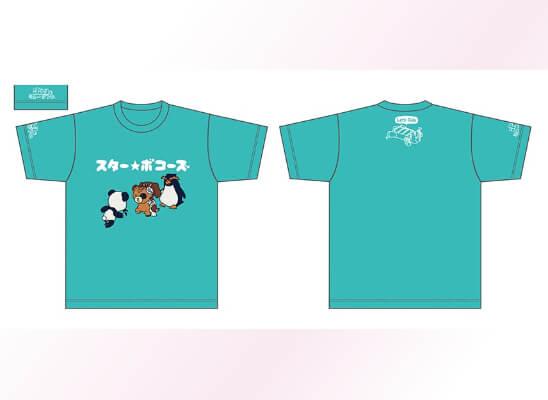 ボコミュージアムTシャツ