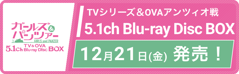 5.1ch Blu-ray Disc BOX