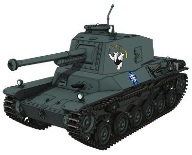 三式中戦車(チヌ)