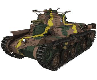 九七式中戦車(旧砲塔)