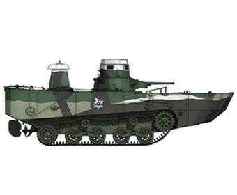 特二式内火艇(カミ)