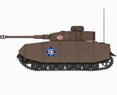 Ⅳ号戦車H型(D型改)