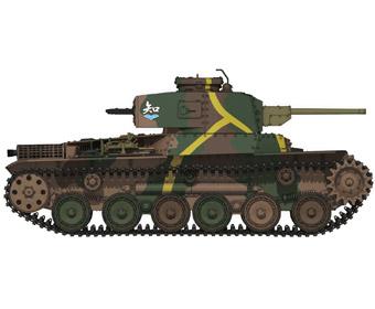 九七式中戦車(新砲塔)