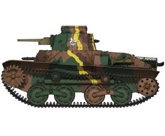 九五式軽戦車