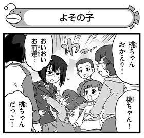 web_304r_s.jpg