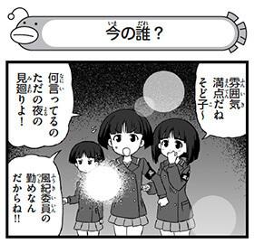 web_306r_s.jpg