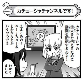 web_310r_s.jpg