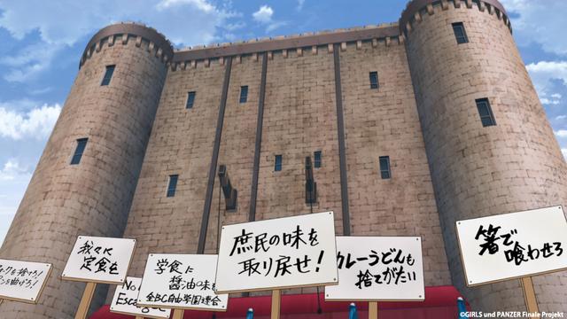 06_GPF02-OVA01_055_T1_WEB.jpg
