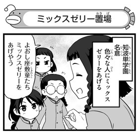 web_330r_s.jpg