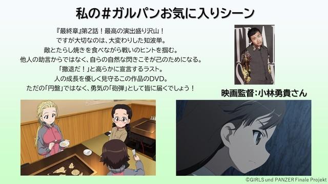 2月13日_小林勇貴様.jpg