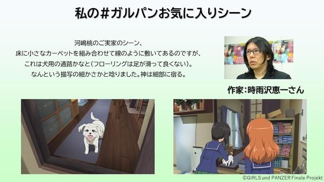 2月17日_時雨沢恵一様.jpg