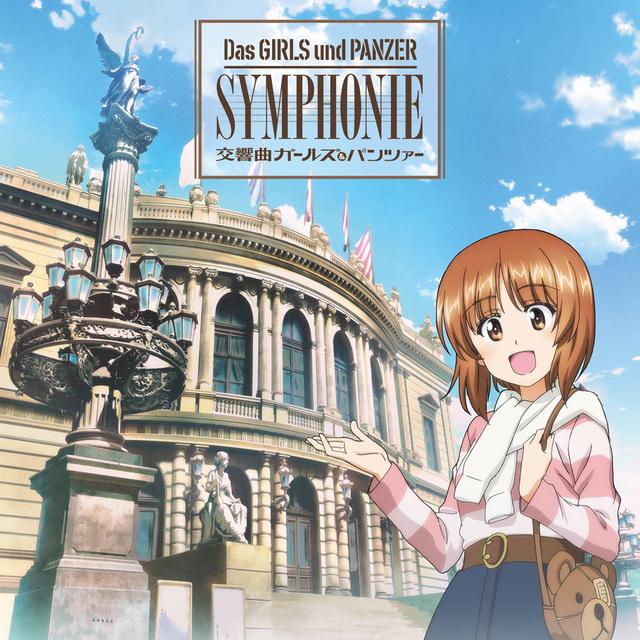 交響曲CDジャケット_WEB.jpg